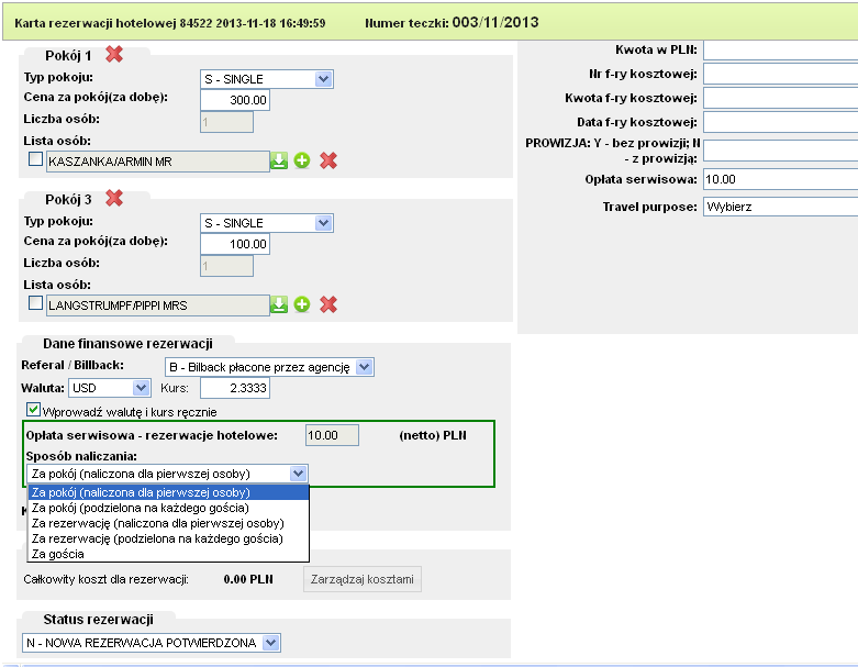 HTL_Desk_20131202